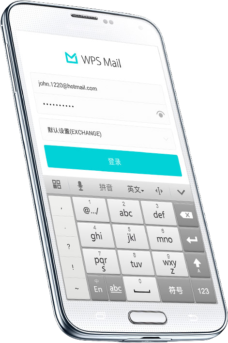 wps mail login 2