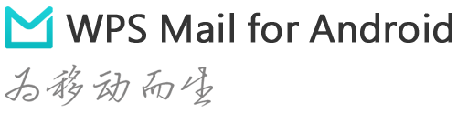 WPS Mail for Android logo
